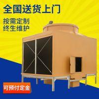 金光供应生产逆流式冷却塔换热设备冷却塔