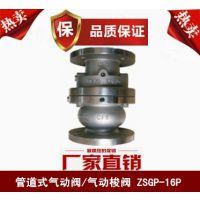 河南ZSGP管道式气动阀厂家,纳斯威ZSGP不锈钢气动梭阀厂家