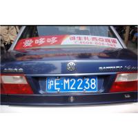 亚瀚传媒强势代理发布蓝色联盟,法兰红出租车后窗广告