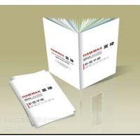 石家庄体育大街谈北路彩页单页印刷厂家