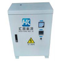 汇凯牌20-60KW电磁采暖炉的安装图/使用说明