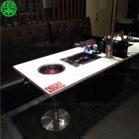 韩国木炭烧烤桌椅 自助无烟纸上烤肉餐桌椅家具 韩式风格
