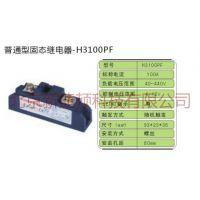 希曼顿XIMADEN固态继电器H3100PF