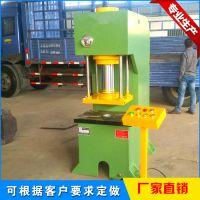 XR批量供应Y41系列单臂液压机 小型单柱液压机