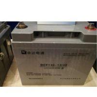 台达蓄电池DCF126-12/65S台达蓄电池12V65AH总代理商报价