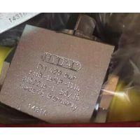 贺德克高压球阀KHM-38SR-1112-01X