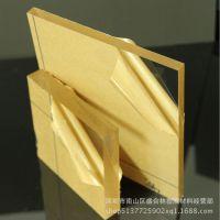 亚克力板透明有机玻璃板材 亚克力定做加工切割 热弯 雕刻 印刷等