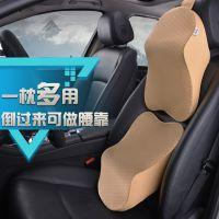 记忆棉头枕护颈枕车用腰靠车内汽车座椅睡眠枕头车用靠枕一件代发