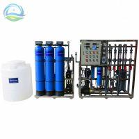清泽蓝厂家订制反渗透纯净水设备自来水净化设备直接可以喝的纯水设备