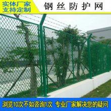 珠海东安科技园围栏网 热镀锌钢板网护栏 惠州变电站边框护栏 中护防护网价格