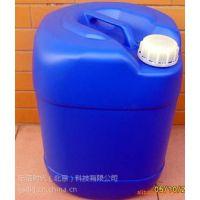 卡松供应 磺酸 洗涤化工原料 乐洁时代