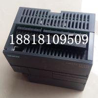 西门子S7-200 SMART 6ES7288-3AQ02-0AA0 EM AQ02 模拟量模块