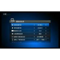 安卓电视盒影音软件影音播放器apk