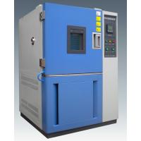 供应高低温交变湿热试验箱找杉野工业公司