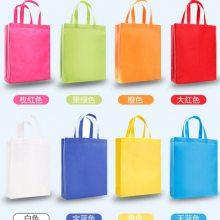 昆明无纺布袋厂家专业定做环保袋和广告袋,新料制作色泽鲜艳