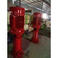 自动消防加压泵XBD15.4/40G-L生产厂家(3CF认证)。