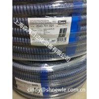 Newle供应德国Flexa波纹状包塑电气布线管包塑波纹管PU管