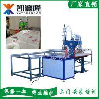 江苏凯隆生产厂家UV软膜天花扣边条烫边机压膜机高频热合机