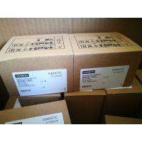 西门子6ES73317PF014AB2扩展模块S7-300PLC代理商