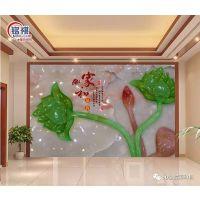 山东滨州背景墙打印机供应商 瓷砖打印机找赢彩王经理