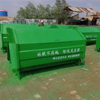 河北绿美供应3立方垃圾箱 大型铁质垃圾桶 5立方户外大垃圾箱