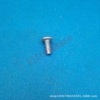 螺纹变小螺丝 锥形螺纹机牙螺丝