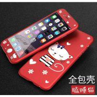 iphone6plus360度全包动物卡通手机壳 苹果5.5寸水贴画手机保护套