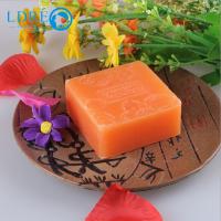 木瓜植物手工皂 保湿补水嫩肤洁颜手工皂 厂家OEM代工贴牌