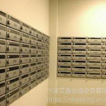 宁波厂家定制不锈钢开口式信报箱 XBG-101邮政专用 室内挂壁寄包柜 一件代发
