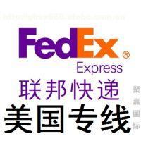 国际空运美国专线上海到美国空加派美国FBA海运