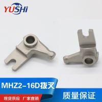厂家批发smc气动元件气缸配件精度高耐磨不易断不锈钢MHZ2-16拨叉