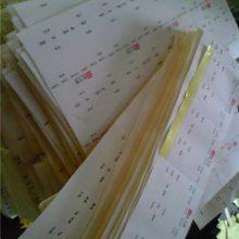 口碑好呼和浩特广州不干胶印刷_高品质广州不干胶印刷--尽在展锋纸品印刷