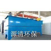 涡凹气浮机引流式气浮机造纸酸洗磷化涂装污水处理设备