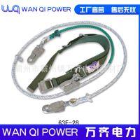 供应 原装进口工具 63E-28 围栏绳单腰带式安全带(日制)
