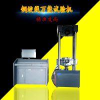 厂家直销 WE-100B钢绞线万能试验机 屏显式万能试验机 厂家直销