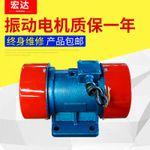 河南振动电机厂家/宏达ZG405振动电机厂家直销