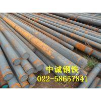 销售莱钢45MN圆钢现货★45MN碳素结构钢正品