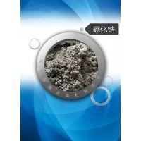供应超导材料 专用硼化锆