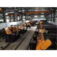 宝逸供应优质 9SiCr圆钢 8MnSi合金工具钢规格齐全 量大从优 品质保证