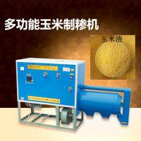 大型玉米制糁机规格 东北苞米碴子机价格 玉米脱皮打糁机质量好