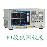 E5071C回收E5071C网络分析仪