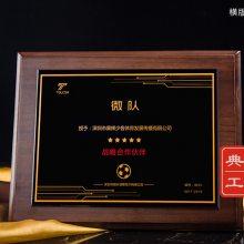上海市厂家定做高端胡桃木奖牌,实木奖牌,颁奖晚会奖牌批发