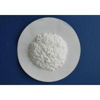 厂家直销 金科德 食品级 磷酸三钙 磷酸钙