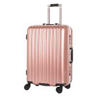 河北箱包批发大容量行李箱拉杆箱款式新质量好