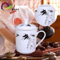 瀚澜陶瓷茶杯专业定制 高温瓷质 健康环保会议茶杯定制可加文字