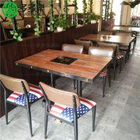 音乐火锅店餐桌椅定做 复古主题火锅餐厅家具批发