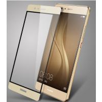 厂家直销华为P9手机全屏钢化膜 华为P9手机全屏高清防爆膜