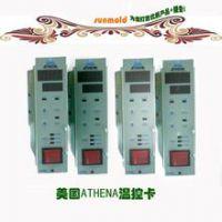 ATHENA温度控制器