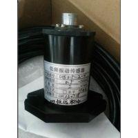 MLS-9W-01-03-03恒远速度型振动传感器火爆中国