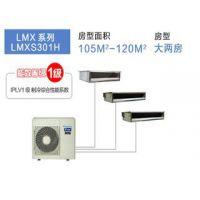 大金中央空调一拖三LMXS403H直流变频室外机LMXS5ABV